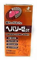 【第3類医薬品】ヘパリーゼGT270錠 ×9