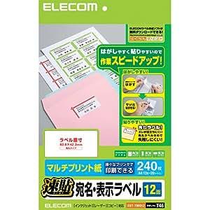 ELECOM 宛名・表示ラベル/速貼/12面付 EDT-TMQ12