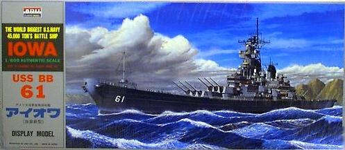 マイクロエース 1/600 戦艦 空母 No.12 戦艦 アイオワ