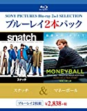 スナッチ/マネーボール[BPBH-00816][Blu-ray/ブルーレイ] 製品画像