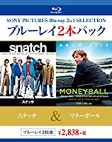 ブルーレイ2枚パック  スナッチ/マネーボール [Blu-ray]