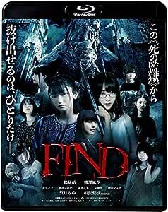 FIND [Blu-ray]
