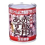 井村屋 赤飯用あずき水煮 225g×6個