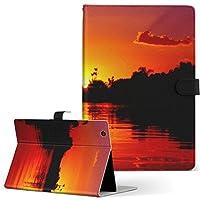 Qua tab PX au LGエレクトロニクス Quatab タブレット 手帳型 タブレットケース タブレットカバー カバー レザー ケース 手帳タイプ フリップ ダイアリー 二つ折り 写真・風景 夕日 水面 quatabpx-001033-tb