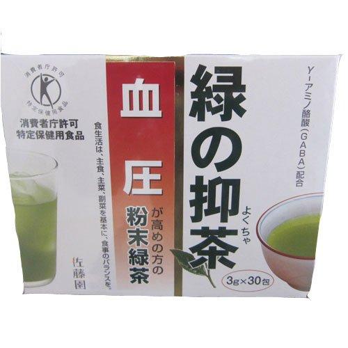 佐藤園のトクホのお茶 緑の抑茶(血圧) 30包 [特定保健用...