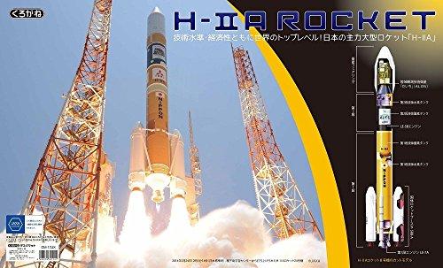 くろがね デスクマット JAXA監修 ロケット/宇宙柄 84cm×50cm
