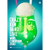 MINT CONDITION 2010 [DVD]