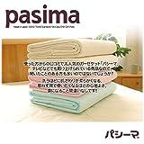 パシーマ キルトケット  (ワイド(ダブル)180×240, きなり)