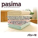 パシーマ キルトケット (シングル 145×240, ピンク)