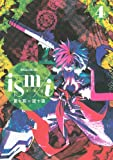 ism/i(4) <完> (マガジンZKC) 画像