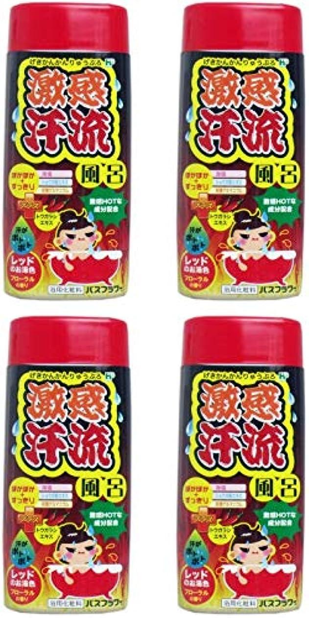 驚コットン施設【まとめ買い】激感 汗流風呂 400g【×4個】