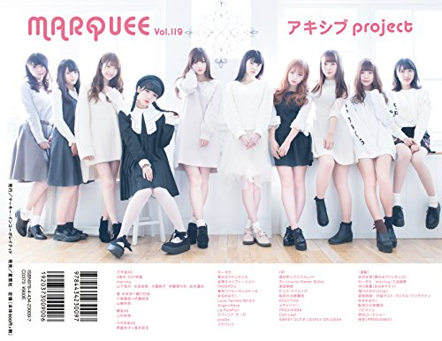 MARQUEE Vol.119