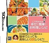 「幸せ!簡単!お料理レシピ」の画像