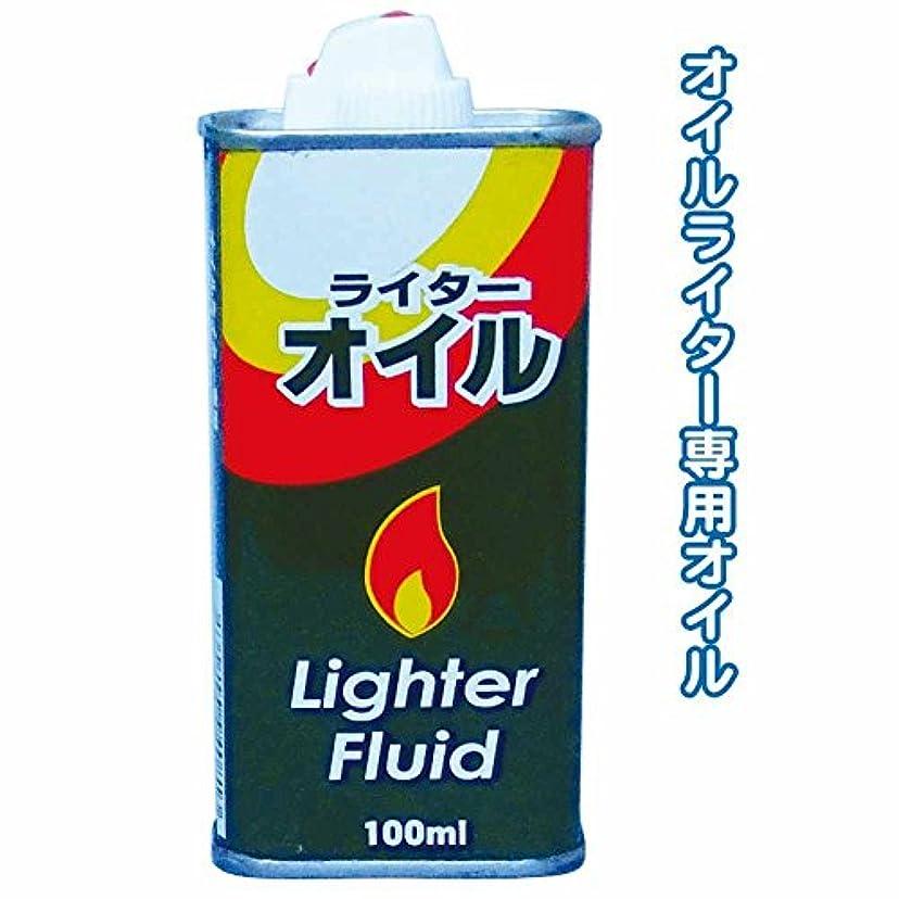 錆び進捗取り出すライター用オイル100ml 【まとめ買い18個セット】 29-605