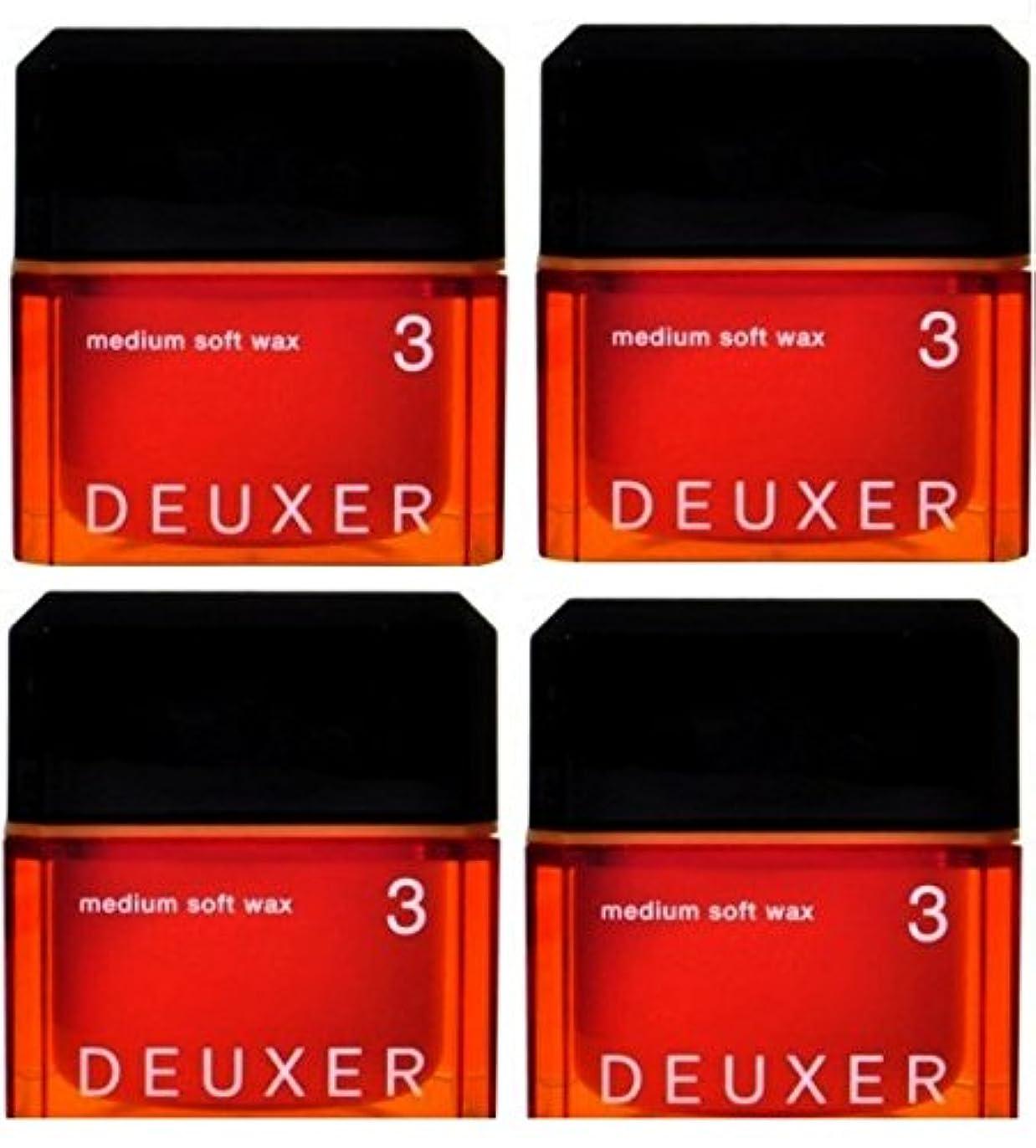 その後判決画面【X4個セット】 ナンバースリーデューサー ミディアムソフトワックス3 80g