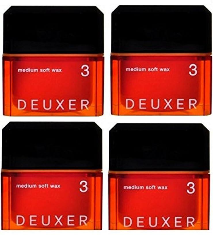 【X4個セット】 ナンバースリーデューサー ミディアムソフトワックス3 80g