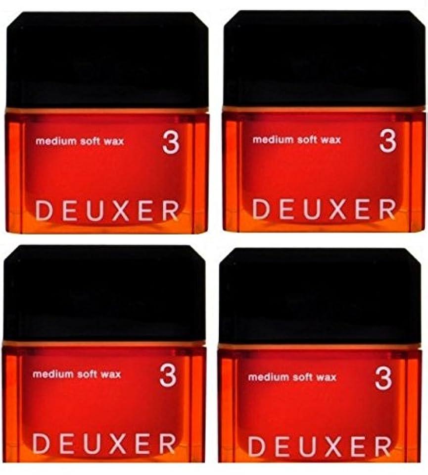 急行するしがみつくランドリー【X4個セット】 ナンバースリーデューサー ミディアムソフトワックス3 80g
