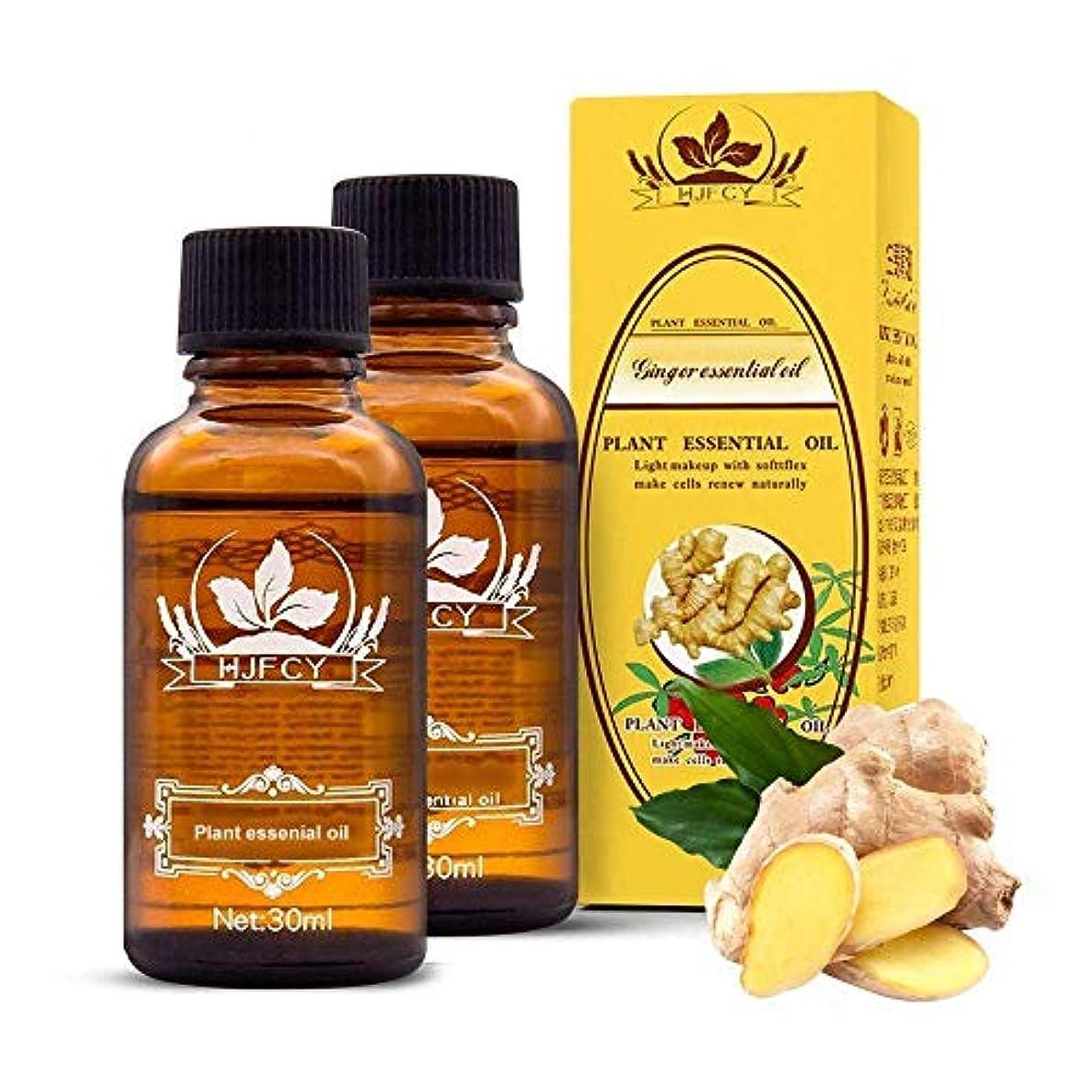 2ピースジンジャーエッセンシャルオイル100%純粋な天然ジンジャーオイルスパマッサージオイルジンジャーオイル