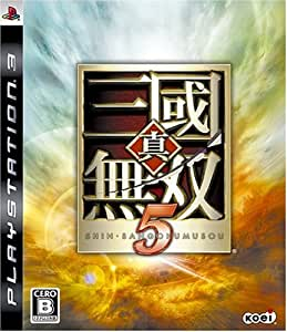 真・三國無双5(通常版) - PS3