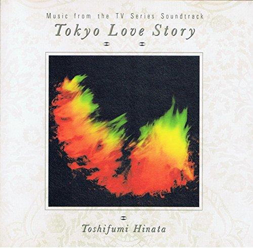 東京ラブストーリー - TVサントラ