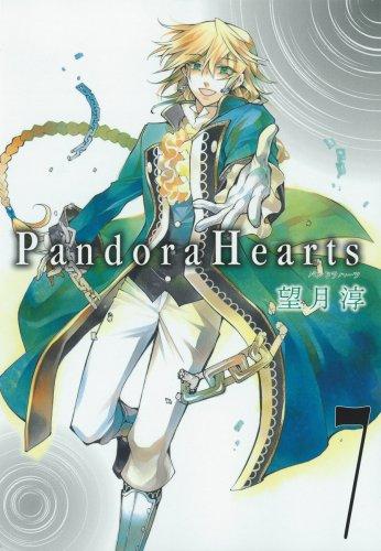 Pandora Hearts 7 (Gファンタジーコミックス)の詳細を見る