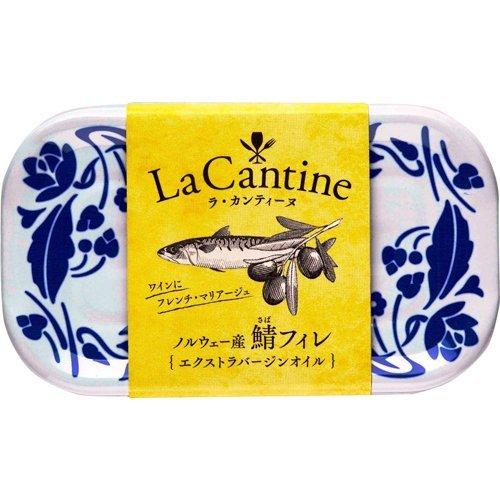 【1缶当たりコミコミ360円!】TVで話題のLa Cantine( ラ・カンティーヌ ) さばフィレ エクストラバージンオイル 100g×12缶 La Cantine (ラ・カンティーヌ)