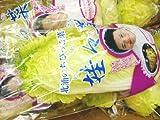 Oishiina Shop ベビー白菜 娃々菜〈ワワサイ〉 1ケース 1.5Kgから5Kg前後 10個前後