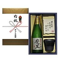 芋焼酎 魔王 25度 720ml 内祝 熨斗+美濃焼椀セット ギフト プレゼント