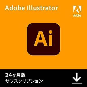 Adobe Illustrator 24か月版 Windows/Mac/iPad対応 オンラインコード版(Amazon.co.jp限定)