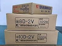 関西通信電線製 5D-2V 灰色 10m 1本 50Ω同軸ケーブル 781-5D2Vシリーズ