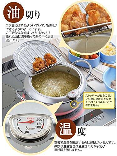 味楽亭II 温度計付き フタ付き天ぷら鍋 4枚目のサムネイル