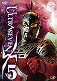 ULTRASEVEN X Vol.5 プレミアム・エディション [DVD]