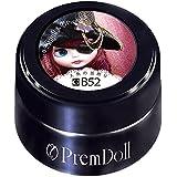 プリジェル ジェルネイル プリムドール 人魚の首飾り52 3g PREGEL×Blythe(ブライス)コラボレーション第6弾「サリー?サルマガンティ」シリーズ カラージェル UV/LED対応