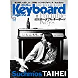 Keyboard magazine (キーボード マガジン) 2019年7月号 SUMMER  (CD付) [雑誌]