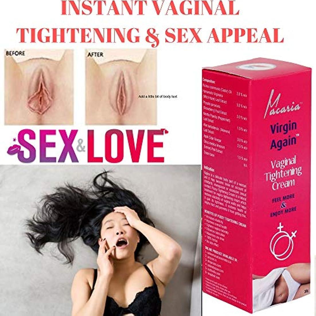 住所女の子予感膣の若返り&タイトニングクリーム