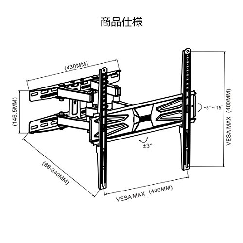 FLEXIMOUNTS テレビ壁掛け金具 テレビマウント ダブルアームタイプ 耐荷重30KG 32-55インチ推奨 A22