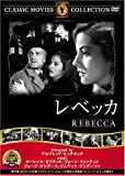 レベッカ [DVD] FRT-001 画像