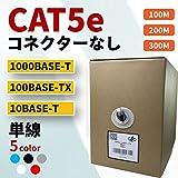 LANケーブル カテゴリ5e CAT5e 300m グレー LAN-5E-300GY