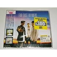 F.E.R. Zero~序奏~ [Single] [Made In Japan] [CD] Far East Rhymers