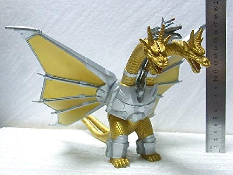 ゴジラ怪獣メカキングギドラソフビバンダイムービーモンスター