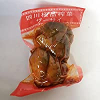 四川搾菜 四川ザーサイ搾菜 ホール 全形 業務用 おかず 中華料理 中華食材 500g