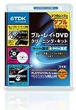 TDK ブルーレイ&DVDレンズクリーナー  湿式 2つのレンズをしっかりクリーニングするダブルケアパック TDK-BDDWLC22J