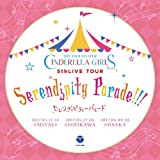 THE IDOLM@STER CINDERELLA GIRLS 5thLIVE TOUR Serendipity Parade!!! 会場オリジナルCD (1)/