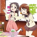 ごはん肉肉肉肉ミーーーーート!(ボイスドラマ3)