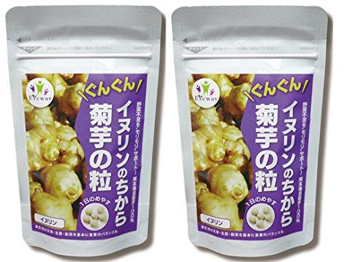 イヌリンのちから 菊芋の粒 (180粒)2個組