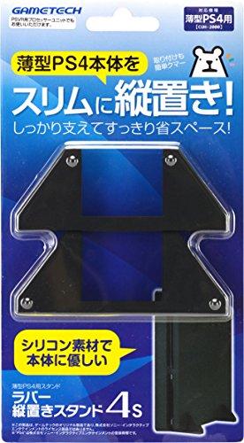 【ゲーム 買取】PS4(CHH-2000)用スタンド ラバー縦置きスタンド4s