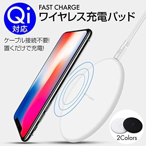origin iPhone8 / X 対応 FAST CHA...