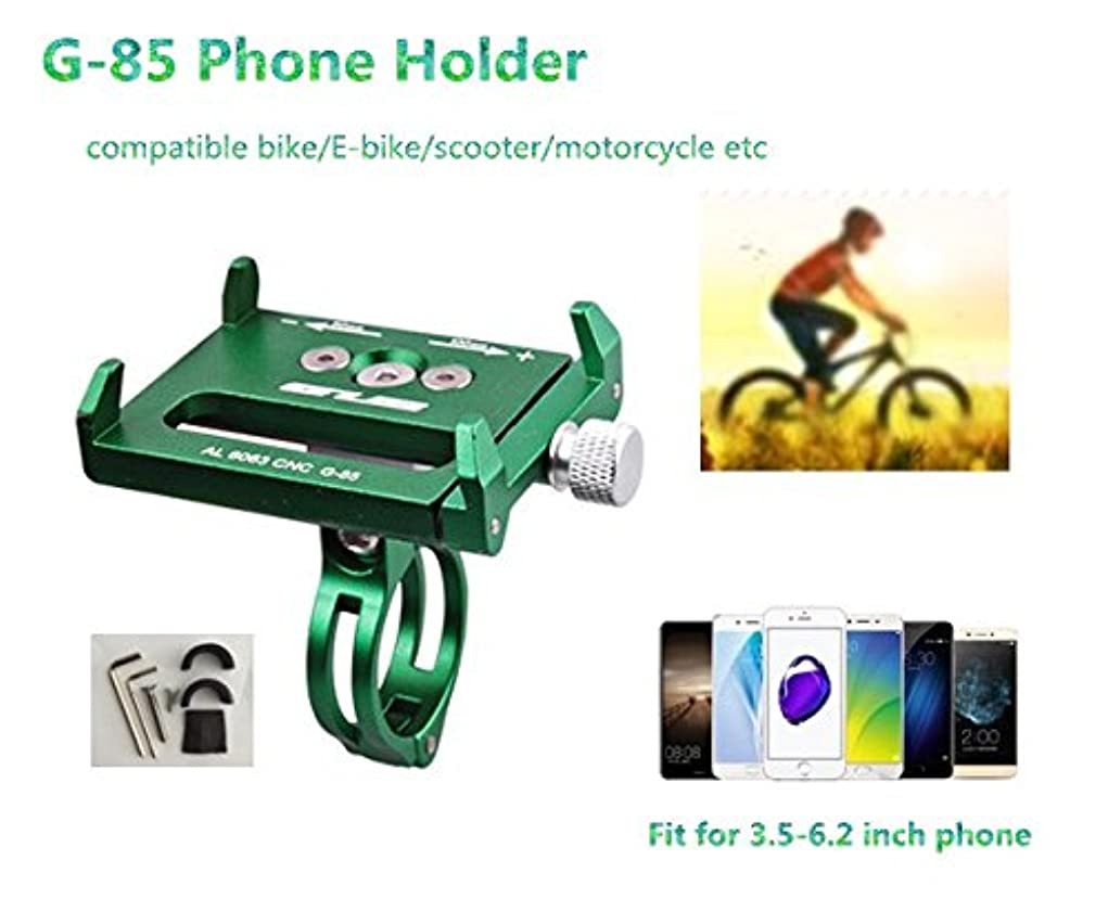 サイクロプスステップ無人Metal CNC GUB G-85 Bike Bicycle Handle Universal Phone Mount Holder Support Case Motorcycle Handlebar For iPhone CellPhone GPS