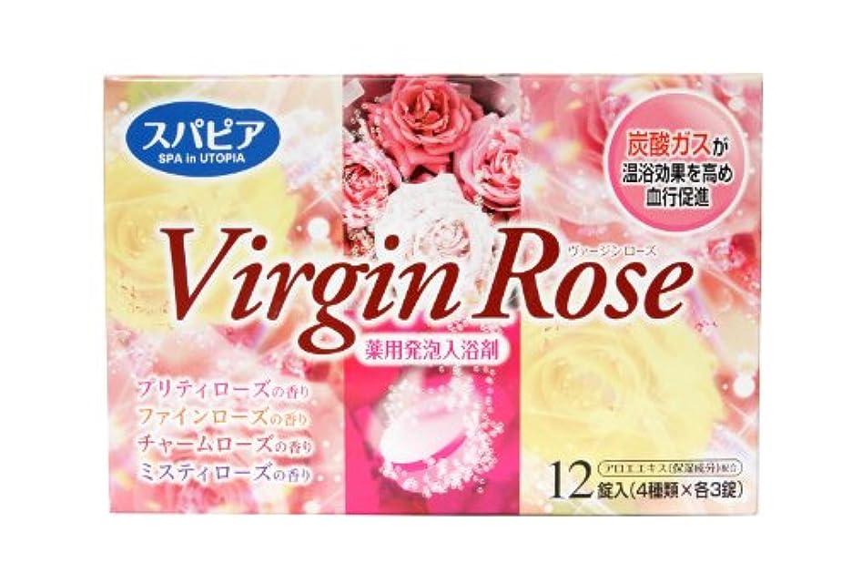 賞花瓶退屈させるスパピア薬用発泡入浴剤 ヴァージンローズ 12錠(4種*各3個)入