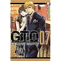 GTO SHONAN 14DAYS(7) (週刊少年マガジンコミックス)